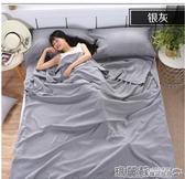睡袋 隔臟睡袋成人戶外旅行酒店賓館雙人被套旅游便攜式非純棉防臟床單 8號店