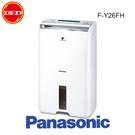 Panasonic 國際牌 13公升 E...