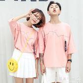 七分袖T恤衫情侶裝寬大寬鬆中袖T恤粉色半截袖體恤衫  歐韓流行館