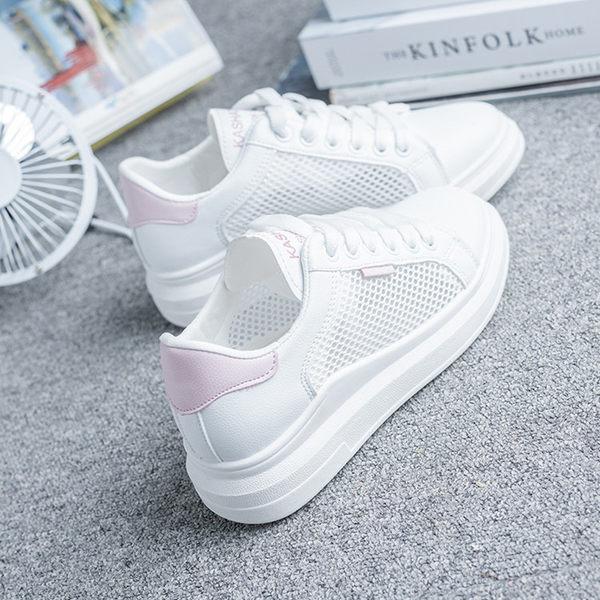 新款透氣舒適休閒鞋子 女鞋運動鞋 平底鞋 小白鞋 編號 CO2