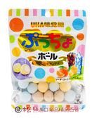 《松貝》味覺繽紛綜合糖球60g【4902750878549】cc18