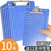 10個文件夾a4夾板塑料夾