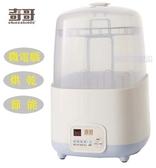 *台灣製*奇哥二代微電腦蒸汽消毒烘乾鍋/奇哥二代微電腦奶瓶蒸汽烘乾消毒鍋