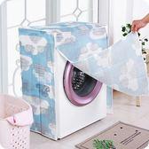家用全自動波輪滾筒透明防塵罩xx2451【每日三C】