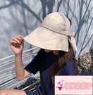 韓版百搭遮臉檐太陽帽防曬遮陽防曬太陽帽女空頂帽【櫻桃菜菜子】