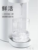 九陽即熱式飲水機臺式小型家用速熱迷你桌面全自動智慧茶吧機直飲交換禮物 YYP