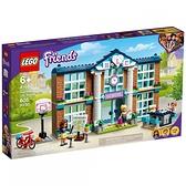 樂高積木 LEGO《 LT41682 》Friends 姊妹淘系列 - 心湖城學校 / JOYBUS玩具百貨