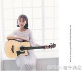 霏爾麗41寸38寸初學者民謠木吉他學生練習青少年入門男女練習新手    (橙子精品)