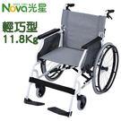 輪椅 戶外輕量型手動 輕便介護型  LU...