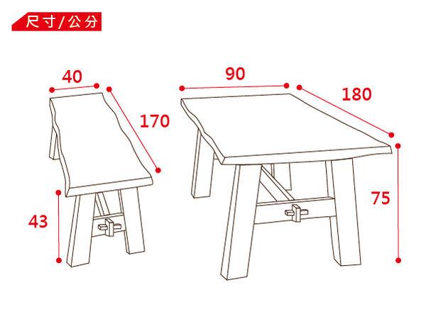 【 赫拉居家 】拉丁納 白臘木 餐桌椅 一桌兩椅