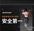 單杠免打孔家用門上墻體室內引體向上器家庭健身器材向上架 京都3C YJT