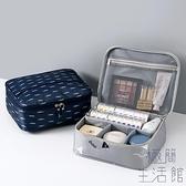 化妝包旅行便攜化妝袋女防水洗漱包大容量收納包【極簡生活】