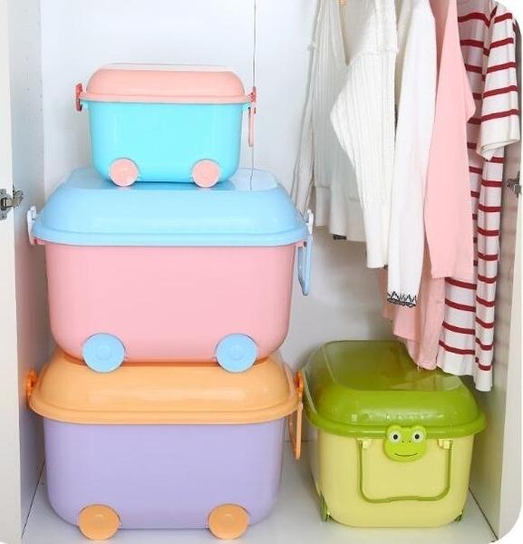 帶輪子寶寶玩具收納箱家用筐塑膠嬰兒童衣服小號整理盒子儲物中號