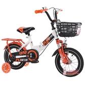 摺疊自行車 兒童自行車摺疊男孩2-3-4-6-7-8-10歲寶寶腳踏單車女小孩童車T 4色