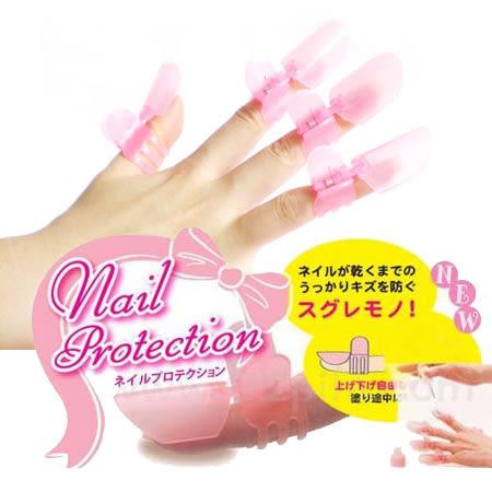 美甲小物 指甲油保護套夾(10入組)