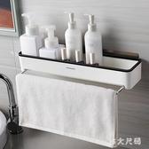 免打孔衛生間置物架浴室毛巾置物架壁掛式洗手間洗漱臺廁所收納架 qf27286【MG大尺碼】