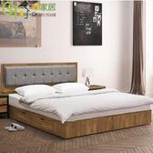 【綠家居】查倫 柚木紋6尺亞麻布雙人加大抽屜床片床台組合(床頭片+二抽床底+不含床墊)