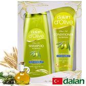 【土耳其dalan】橄欖油蠶絲控油去屑魔髮組禮盒