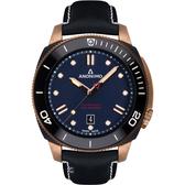 Anonimo NAUTILO Classic義大利海軍機械錶-青銅 AM100208005A05