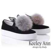 ★2018秋冬★Keeley Ann甜美氣息~雙色毛絨絨兔子造型全真皮休閒鞋(黑色) -Ann系列