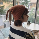 可愛兔耳朵毛線帽學生休閑百搭保暖針織帽子秋冬女ins軟妹【繁星小鎮】