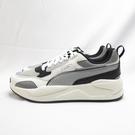 PUMA X-RAY 2 SQUARE PACK 男款 休閒鞋 運動鞋 37412103 白黑灰【iSport愛運動】