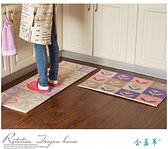 時尚創意地墊191 廚房浴室衛生間臥室床邊門廳 吸水長條防滑地毯(45*120cm)