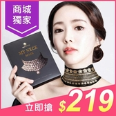 韓國 My formula 膠原蛋白女王頸膜(5片入)盒裝【小三美日】$239