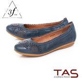 TAS 幾何鏤空造型平底娃娃鞋-沉穩藍