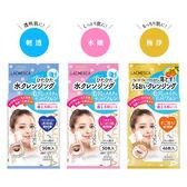 日本 KOSE 高絲 自由淨肌 零毛孔卸粧棉/卸妝棉 410g ◆86小舖 ◆