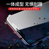 熒幕保護貼 iphoneXR鋼化膜