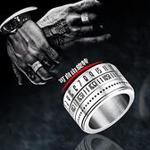 快速出貨 歐美戒指霸氣時尚潮指環食指鈦鋼指環可轉動戒子手飾品【雙十一狂歡】