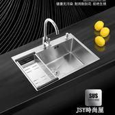 瑞士水槽洗菜盆單槽 廚房4mm加厚304不銹鋼手工盆台上台下洗碗池qm    JSY時尚屋