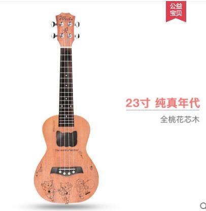 尤克裏裏初學者學生成人女男23寸26寸烏克麗麗兒童入門小吉他  LX 居家
