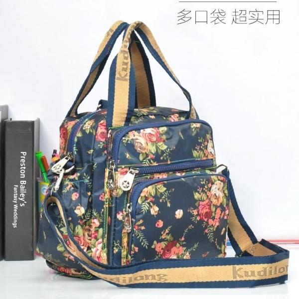 手提斜挎通勤三用女包上班布包多口袋多功能包媽媽帆布包 雙十節特惠