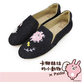 Paidal x 卡娜赫拉的小動物 - 夏夜金魚休閒鞋樂福鞋-牛仔黑