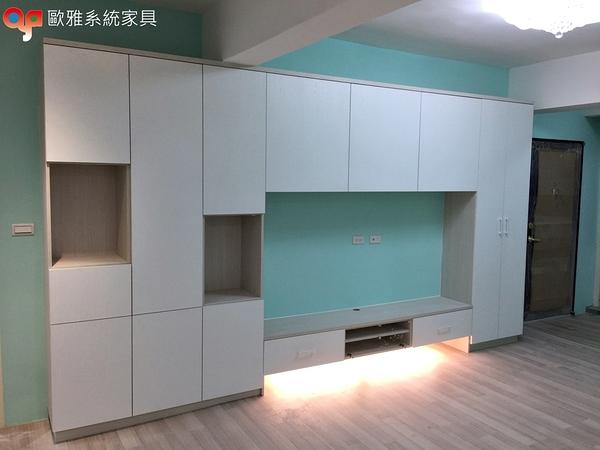 【歐雅系統家具】系統櫃電視牆 收納 展示 上百種顏色可換