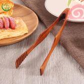 風沙渡食物面包夾子木質食品夾子木頭烤肉夾子防燙木夾子廚房韓國第七公社