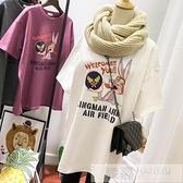 短袖t恤女寬鬆中長款白色2020新款韓版學生網紅港風百搭ins潮上衣  萬聖節狂歡