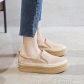 厚底鬆糕鞋女春季新款休閒單鞋內增高平底懶人一腳蹬樂福鞋女 卡布奇诺