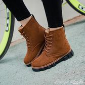 雪地靴 秋冬季新款雪地靴女馬丁短靴短筒平底棉鞋學生女鞋女靴子棉靴 全網最低價