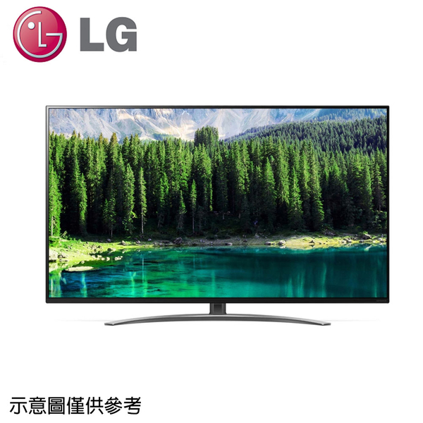 【LG樂金】55吋 一奈米4K物聯網電視 55SM8600PWA 『農曆年前電視訂單受理至1/17 11:00』