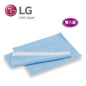 【LG原廠公司貨】VMP-UM02R-超細纖維抹布(掃地機器人用) (雙入組)