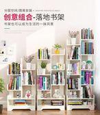 書架書架落地簡約現代簡易客廳樹形置物架兒童學生實木組合創意小書櫃XW 1件免運