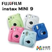 單機【和信嘉】FUJIFILM instax mini9 拍立得相機  MINI 9 公司貨 原廠保固一年