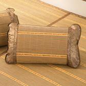 竹枕套 單人枕套 不含枕心 家用枕芯都可用通用 單個價格 70*45CM 【好康八九折】