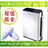 《限量搭贈市價$1580烘鞋機》Honeywell HPA-720WTW / HPA720WTW 智慧抗敏 空氣清淨機 (8-16坪)