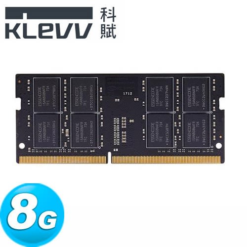KLEVV 科賦 DDR4 2666 8GB 筆記型記憶體