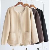 羊羔毛外套 新款秋冬季羊羔絨上衣女加絨加厚寬鬆韓版冬天羊羔毛外套女 愛丫 交換禮物