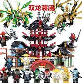 樂高積木 樂高7男孩子68益智力10拼裝積木玩具9歲 df9205【大尺碼女王】